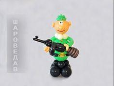 Солдат с автоматом из шаров на 23 февраля Soldier with tommy-gun from balloons☆ - YouTube