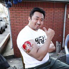 Ma Dong Seok has swag.