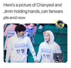 This makes me wonder why EXO-L and ARMYS are always fight and yet here are Jimin and Chanyeol holding hands. K Pop, Baekhyun, Park Chanyeol Exo, Funny Kpop Memes, Exo Memes, Seokjin, Namjoon, Hoseok, Moorim School