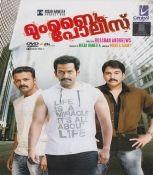 Description - Mumbai Police Malyalam DVD