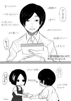 Manga, Drawings, Anime, Manga Comics, Sketches, Cartoon Movies, Anime Music, Drawing, Portrait