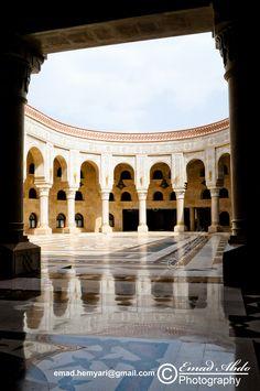 Al-Saleh Mosque - Sanaa - Yemen