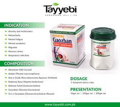 This is a widely prescribed compound of the Unani pharmacopoeia, and an excellent cerebral tonic and relaxant. Visit https://bit.ly/2KG6685 #tayyebi #tayyebidawakhana #KhamiraGaozbanAmberiJawaharwala #herbalnervinetonic #cerebraltonic