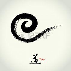 boceto del grunge espiral línea, chino Tao Foto de archivo