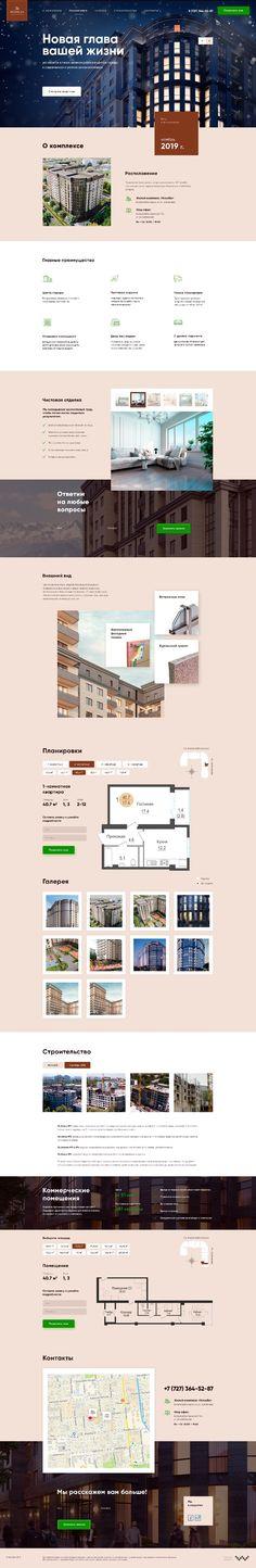 Лендинг All Website, Website Layout, Web Design Inspiration, Design Ideas, Ui Web, Landing Page Design, Study, Content, Website