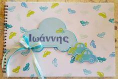 BellesCreations.gr: Ευχες Baby Album, Creations, Blog, Baby Scrapbook, Blogging