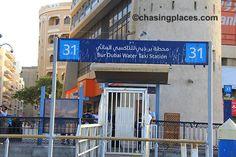 How to Get to Bur Dubai Old Souk/Textile Souk By Dubai Metro Train or Boat Bur Dubai, Taxi, Travel Guide, Street View, Boat, Places, Dinghy, Travel Guide Books, Boats