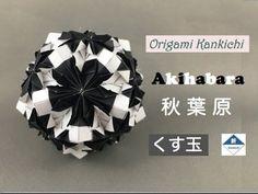 Akihabara Kusudama Tutorial 秋葉原(くす玉)の作り方 - YouTube