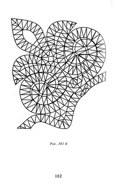 Gallery.ru / Фото #179 - Книга И. Урываевой о кружевах - vihrova