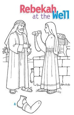 Joseph in prison printable activities for genesis 39 for Jacob and rachel coloring page