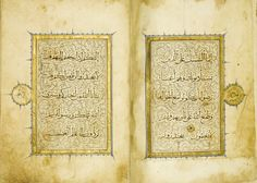 AN ILLUMINATED QUR'AN JUZ' (XI), EGYPT, MAMLUK, CIRCA 1320-40