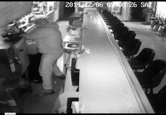 Area police seek help in identifying burglar