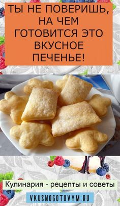 Recipe Of The Day, Biscotti, Meal Prep, Healthy Lifestyle, Healthy Living, Vegan Recipes, Deserts, Food And Drink, Vegetarian