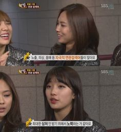 miss A talk about how they deal with provocative related search terms