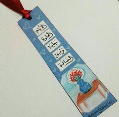 فواصل كتب workout beginner tips - Workout Plans Diy Embroidery Shirt, Success Words, Mail Art Envelopes, Qoutes, Funny Quotes, Bookmarks For Books, Arabic Calligraphy Design, My Life Quotes, Pottery Barn Inspired