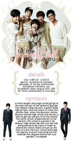 K-Drama: To the Beautiful You
