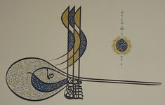 Kanuni Sultan Süleyman Tuğrası ( Altın, guaj  33x45 cm)-Emine Süsoy