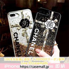 シャネル iPhoneXs/Xr ケース 背面カード入れ シンプル エレガント 紳士/レディース用 Chai, Phone Cases, Phone Case