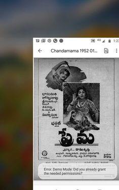 1969 Movie, Cinema Posters, Movie Posters, Telugu Cinema, Movies, Art, Film Posters, Art Background, Film Poster
