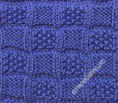 Pattern 267 - Embossed squares (charted)