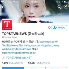 The third time TOPSTARNEWS updated their cover by Taeyeon's picture :)) https://twitter.com/astrodice0130/status/672626410402418688