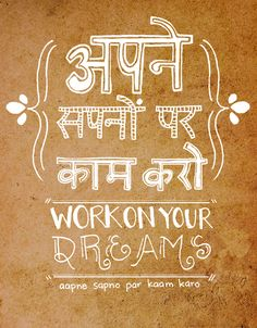 More examples of Indian typography - this is written in ...