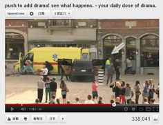 push to add drama! see what happens. - your daily dose of drama.