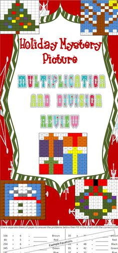 Holiday Themed Mystery Pictures with multiplication and division review. Perfect for 4th or 5th grade students during the holidays. 3 of the pages are winter themed (not religious) to meet any school's needs. Grab these to use as morning work, homework, or class work before the holiday break. $