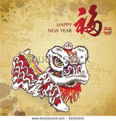 Resultados de la Búsqueda de imágenes de Google de http://image.shutterstock.com/display_pic_with_logo/708598/708598,1326092633,4/stock-vector-vintage-chinese-new-year-lion-dance-92294041.jpg
