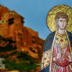 Προσευχή Αγίου Κυπριανού - Διαλύουσα τα Μάγια - ΕΚΚΛΗΣΙΑ ONLINE Free To Use Images