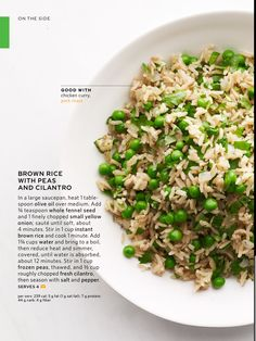 Brown rice with peas and cilantro Everyday food magazine September 2012