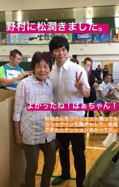 Listen to every Arashi track @ Iomoio Workout Pictures, Fitness Pictures, All Songs, Latest Albums, Your Music, How To Plan, Prince, Track, Angel