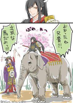 【刀剣乱舞】体格を気にしている太郎太刀に専用の馬を用意してあげました : とうらぶnews【刀剣乱舞まとめ】