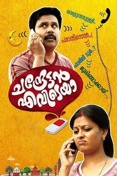 Chandrettan Evideya Movie Poster http://ift.tt/2Eijhc2