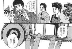 """宇宙兄弟 名言まとめ~""""心のノート""""にメモっとけ!~ - NAVER まとめ"""