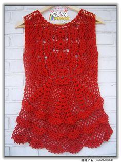 -crafts for summer: lace top for women, free crochet pattern - crafts .. www.craft-craft.net