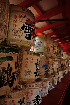 Sake barrels as offering at Itsukushima shrine, Japan