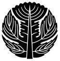 松浦隆信の家紋「平戸梶の葉」