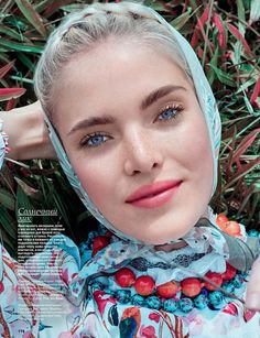 Own Niva in Allure Russia with Anastasia Kolganova wearing AVON - Fashion Editorial Beauty Editorial, Editorial Fashion, Avon Fashion, Russian Folk, Russian Fashion, Fresh Face, Blush Makeup, Beauty Make Up, Michelangelo