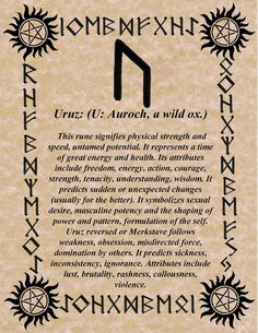 RUNE OF THE DAY THE OX RUNE WE ALL NEED EXTRA STRENGTH AND ENERGY! BLESSINGS! GALLAN ★ ★ ★ Daily Share 2 Win Contests! ★ ★ ★ Likehttps://www...: