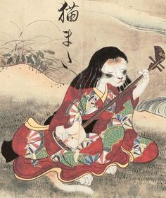 Nekomata look like a domestic cat, but they have two tails. They are also able to walk upright on two legs like humans, but only when unobserved.