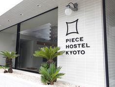 京都駅の南にあるホステル「PIECE HOSTEL KYOTO」のロゴを製作しました。