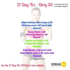 Dirty 30 21 Day Fix Workouts, 21 Day Fix Workout Videos Exercises, Park…