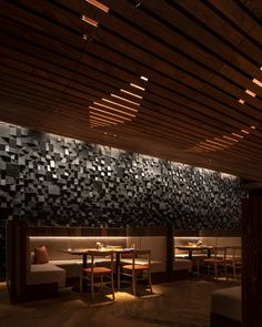 This wall element is spectacular in this restaurant fine dining interior de Japanese Restaurant Interior, Restaurant Interior Design, Cafe Interior, Restaurant Interiors, Restaurant Entrance, Cafe Restaurant, Outdoor Restaurant, Restaurant Ideas, Cafe Design