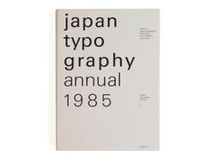 japan typography annual 1985 re-stock | SPREAD
