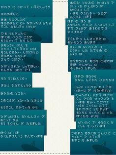 東日本大震災福島県の現状を人の高校生が伝える #ひとりぼっち惑星