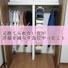 Wardrobe Rack, Storage, Closet, Furniture, Yahoo, Home Decor, Purse Storage, Homemade Home Decor, Larger
