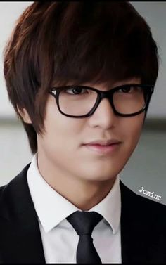 City Hunter | Lee Min Ho