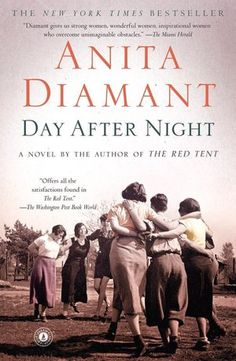 day after night by anita diamant mikvah