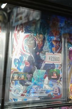Bejito SSGSS - Super DragonBall Heroes